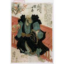 Utagawa Kunisada: 「熊谷蓮生法師 市川団十郎」 - Waseda University Theatre Museum