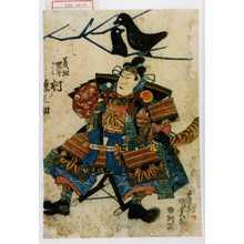 Utagawa Kunisada: 「義経 沢村源之助」 - Waseda University Theatre Museum