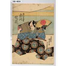 歌川国貞: 「熊谷直実 市川団蔵」 - 演劇博物館デジタル