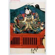 Utagawa Kunisada: 「源ノよしつね 市川団十郎」 - Waseda University Theatre Museum