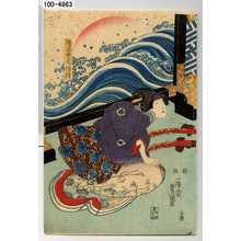 歌川国貞: 「熊谷女房相模」 - 演劇博物館デジタル