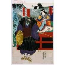 Utagawa Kuniyoshi: 「藤の方」「熊谷蓮生坊」 - Waseda University Theatre Museum