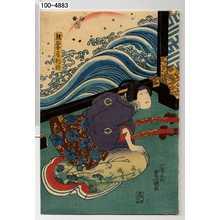 Utagawa Kunisada: 「熊谷女房相模」 - Waseda University Theatre Museum