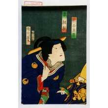Toyohara Kunichika: 「熊谷直実」「妻相模」 - Waseda University Theatre Museum