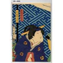 豊原国周: 「熊谷次郎直実」「女房さがみ」 - 演劇博物館デジタル
