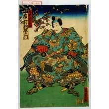 Utagawa Kunisada: 「九郎源義経 市村羽左衛門」 - Waseda University Theatre Museum