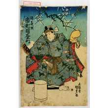 Utagawa Kunisada: 「源義経 市村羽左衛門」 - Waseda University Theatre Museum