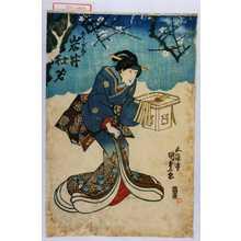 Utagawa Kunisada: 「さがみ 岩井杜若」 - Waseda University Theatre Museum