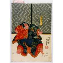 Utagawa Kuniyoshi: 「楽人斎 実ハ田五平」 - Waseda University Theatre Museum