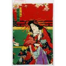 Toyohara Kunichika: 「傾城さゝ浪 実ハ忠教 中村福助」 - Waseda University Theatre Museum