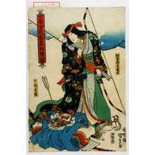 Utagawa Kunisada: 「一ノ谷合戦敦盛初陣ノ図」「経盛御台藤ノ方」「大館玄番」 - Waseda University Theatre Museum