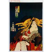 Toyohara Kunichika: 「蓮 実ハ薩摩守 市村羽左衛門」 - Waseda University Theatre Museum