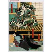 Utagawa Kunisada: 「斎藤別当実盛」「九郎助娘小まん」 - Waseda University Theatre Museum