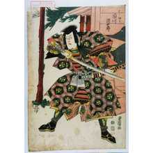 Utagawa Toyokuni I: 「よしひら 市川団十郎」 - Waseda University Theatre Museum