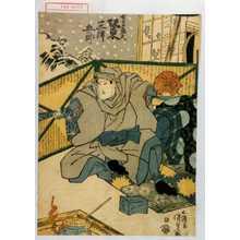 Utagawa Kunisada: 「主馬盛久 坂東三津五郎」 - Waseda University Theatre Museum