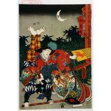 豊国: 「紅梅姫」 - Waseda University Theatre Museum