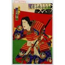香朝樓: 「板額女 市川団十郎」 - Waseda University Theatre Museum
