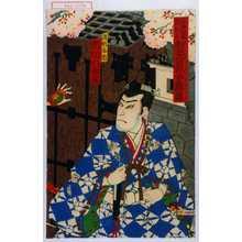 Utagawa Kunimasa III: 「歌舞伎座新狂言 和田合戦女舞鶴」「浅利与市 市川八百蔵」 - Waseda University Theatre Museum
