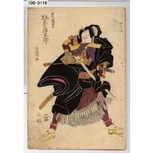 Utagawa Toyokuni I: 「渡辺競滝口 坂東三津五郎」 - Waseda University Theatre Museum