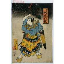 多美国: 「佐野源左衛門常世 中村芝翫」 - Waseda University Theatre Museum