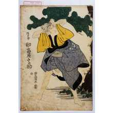 Utagawa Toyokuni I: 「権四郎 助高屋高助」 - Waseda University Theatre Museum