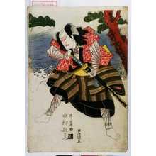 Utagawa Toyokuni I: 「樋口ノ次郎 中村歌右衛門」 - Waseda University Theatre Museum
