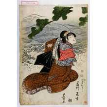 歌川豊国: 「樋口女房およし 藤川友吉」 - 演劇博物館デジタル