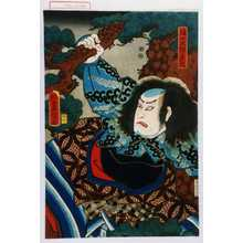 Utagawa Kunisada: 「樋口次郎兼光」 - Waseda University Theatre Museum