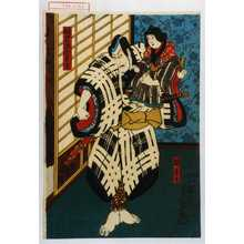 Utagawa Kunisada: 「樋口の次郎兼光」「駒若丸」 - Waseda University Theatre Museum