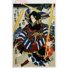 Ochiai Yoshiiku: 「船頭嶋六 関花助」「船頭松右衛門 実ハ樋口次郎 中村芝翫」 - Waseda University Theatre Museum
