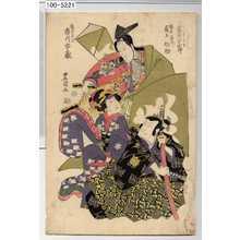 Utagawa Toyokuni I: 「こしもと千鳥 岩井半四郎」「梶原源太 尾上松助」「梶原平次 市川市蔵」 - Waseda University Theatre Museum