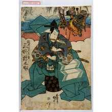 Utagawa Kunisada: 「梶原源太景季 三枡源之助」 - Waseda University Theatre Museum