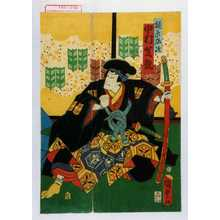 Utagawa Kunisada II: 「梶原平次 中村芝翫」 - Waseda University Theatre Museum