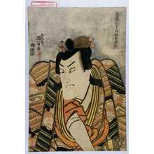 Utagawa Kunisada: 「大当狂言ノ内梶原源太」 - Waseda University Theatre Museum