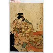 Utagawa Kunisada: 「花園 中村大吉」 - Waseda University Theatre Museum