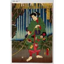 Utagawa Kunisada: 「楠明王丸正儀」 - Waseda University Theatre Museum