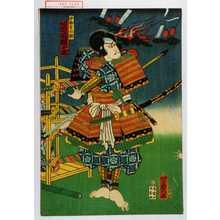 Ochiai Yoshiiku: 「宇都宮公綱 河原崎権十郎」 - Waseda University Theatre Museum