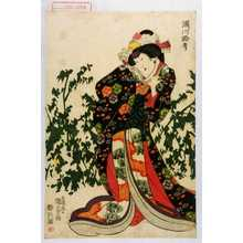 Utagawa Kunisada: 「瀬川路考」 - Waseda University Theatre Museum