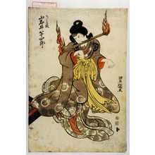 Utagawa Toyokuni I: 「ちくさ狐 岩井半四郎」 - Waseda University Theatre Museum