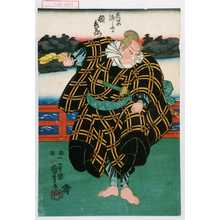 Utagawa Kuniyoshi: 「矢口の渡し守頓兵衛」 - Waseda University Theatre Museum