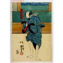 Utagawa Kuniyoshi: 「船頭六蔵」 - Waseda University Theatre Museum