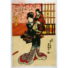 歌川国貞: 「徳寿丸」「妻みなと」 - 演劇博物館デジタル