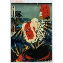 Utagawa Kunisada: 「東海道五十三次の内 神奈川駅 渡守頓兵衛」 - Waseda University Theatre Museum