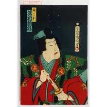 Toyohara Kunichika: 「勝より 沢村訥升」 - Waseda University Theatre Museum