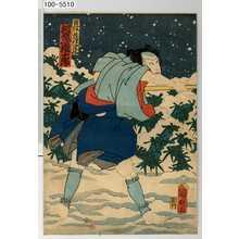 Utagawa Kuniaki: 「百性慈悲蔵 河原崎権十郎」 - Waseda University Theatre Museum