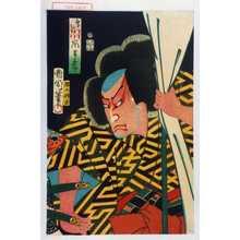 Toyohara Kunichika: 「山本勘助 嵐吉三郎」 - Waseda University Theatre Museum