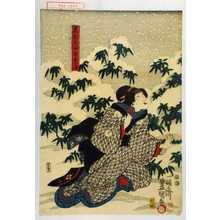 Utagawa Kunisada: 「慈悲蔵女房おたね」 - Waseda University Theatre Museum