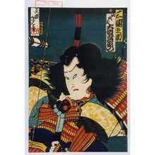 Tsukioka Yoshitoshi: 「三浦之助 四代目 大谷友右衛門」 - Waseda University Theatre Museum