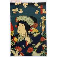 Ochiai Yoshiiku: 「狩野雪姫」 - Waseda University Theatre Museum