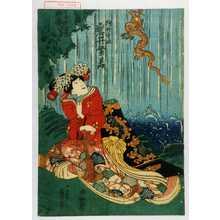 歌川国芳: 「狩野雪姫 岩井紫若」 - 演劇博物館デジタル